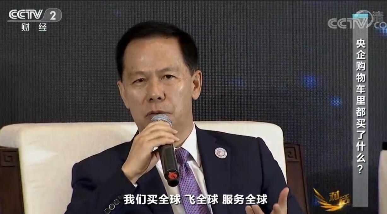 刘绍勇:飞全球买全球提升国际竞争力