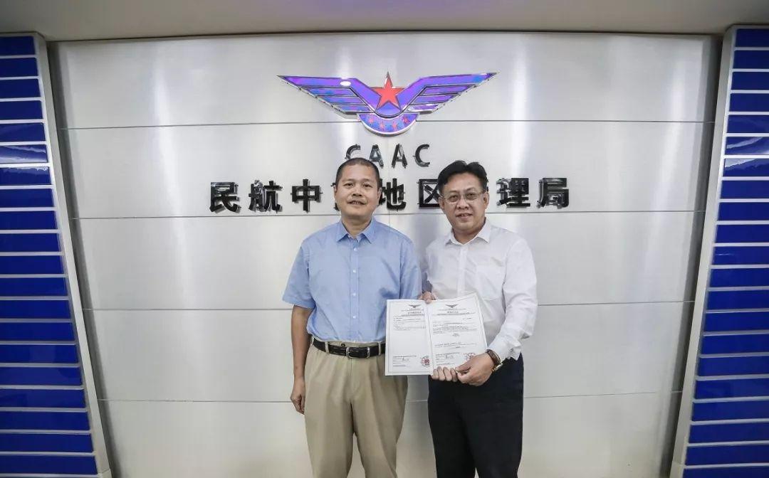 国内机场首家!白云地勤机务取得A320系列飞机定检资格