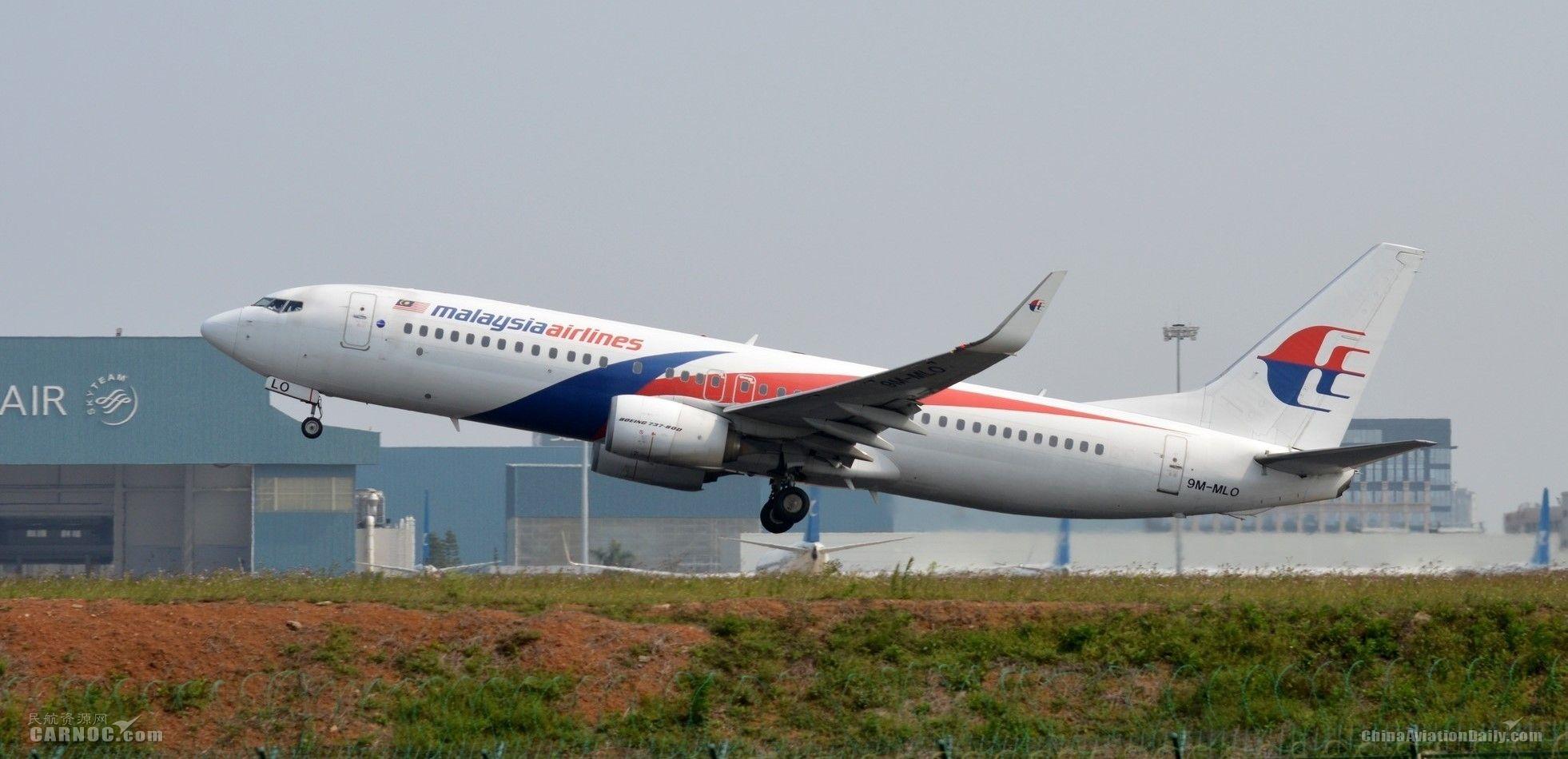 FAA下调马来西亚的航空安全评级 不得加开飞美航班