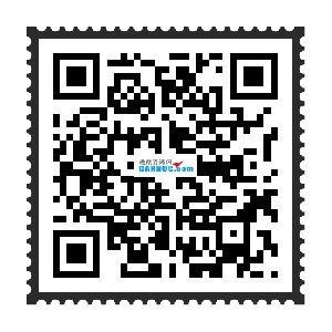 民用航空器驾驶员学校合格审定规则(送审稿)