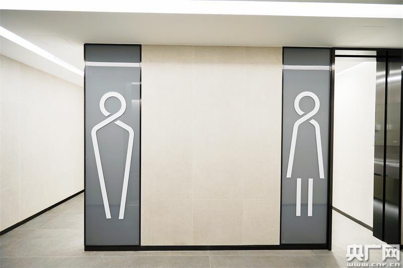 吸纳各国先进技术 浦东机场推出升级版洗手间