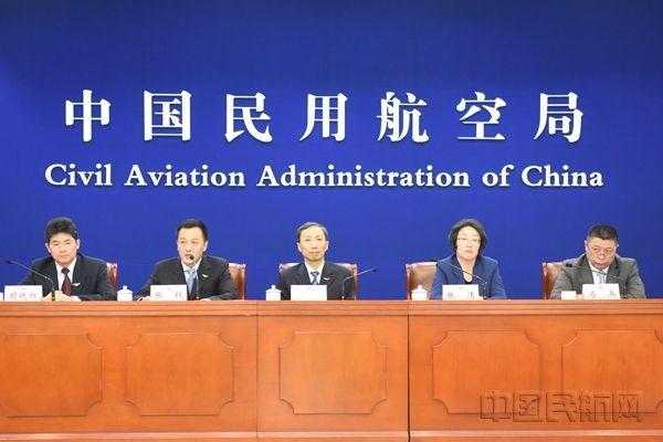 民航局:2035年新技术将在机场领域得到全面推广应用