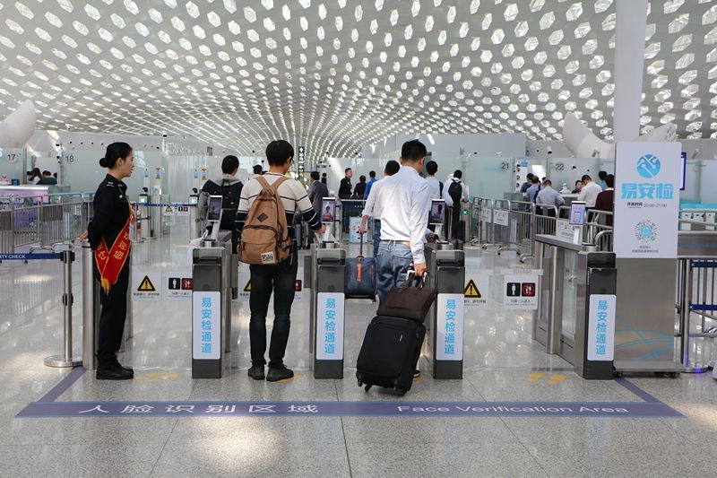 """民航安检安保周报:深圳机场上线""""易安检""""平台"""