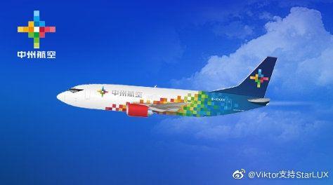 河南第一家本土货航中州航空首架飞机到达郑州