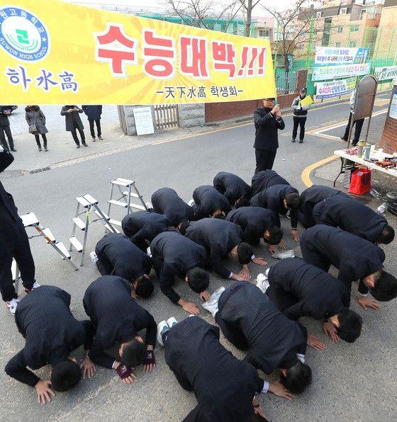 韩国高考英语听力时段 全国机场暂停起降35分钟