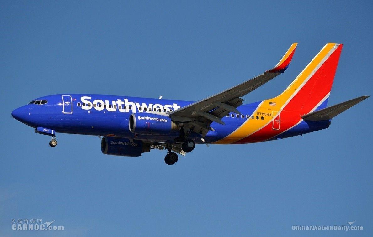 部分飞机维修文档不完整 西南航空仍执飞