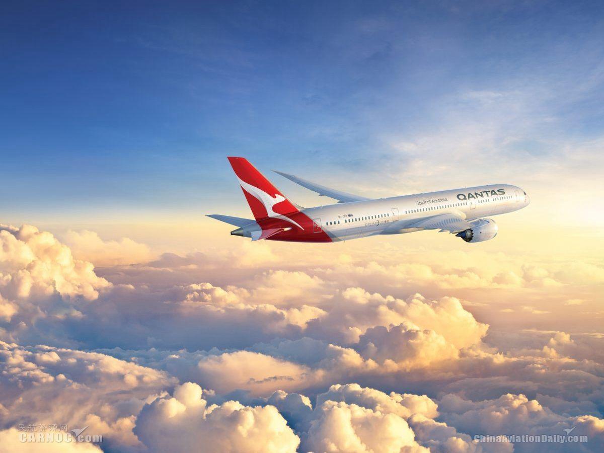 澳洲航空集团宣布削减碳排放计划