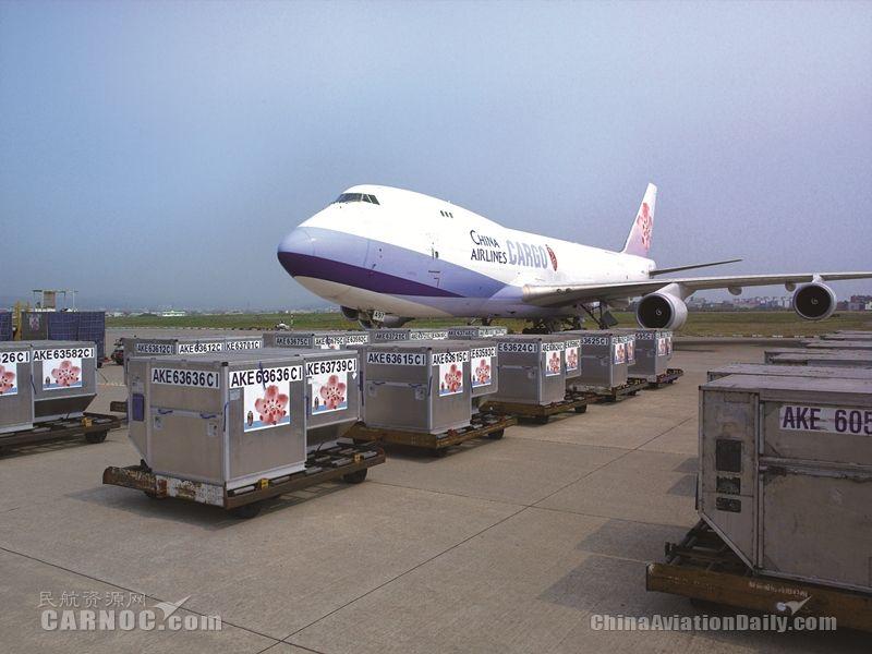 华航拓张印欧市场版图 孟买货运11月16日首航