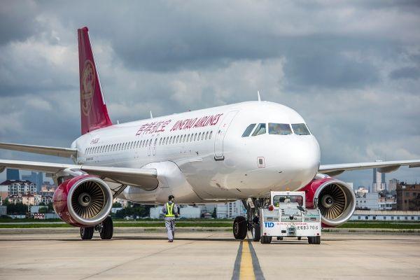 吉祥航空新增第6個日本航點,將開通上海-鳥取航線