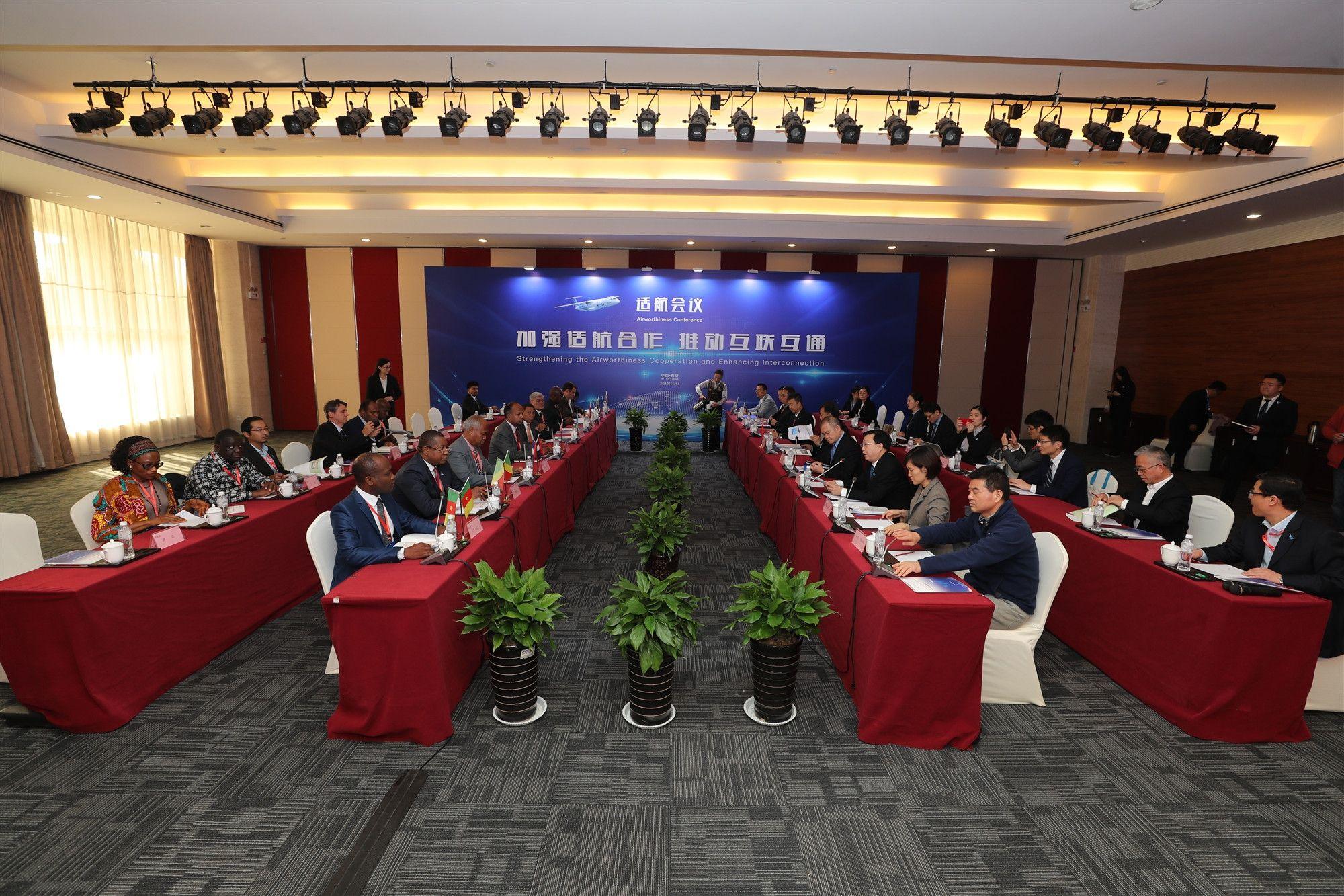 中国民航局与部分国家民航局举行新舟飞机运营当局伙伴会