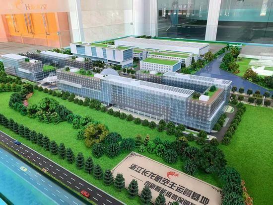 长龙航空:将建浙江首个飞机维修基地 投资额达50亿元