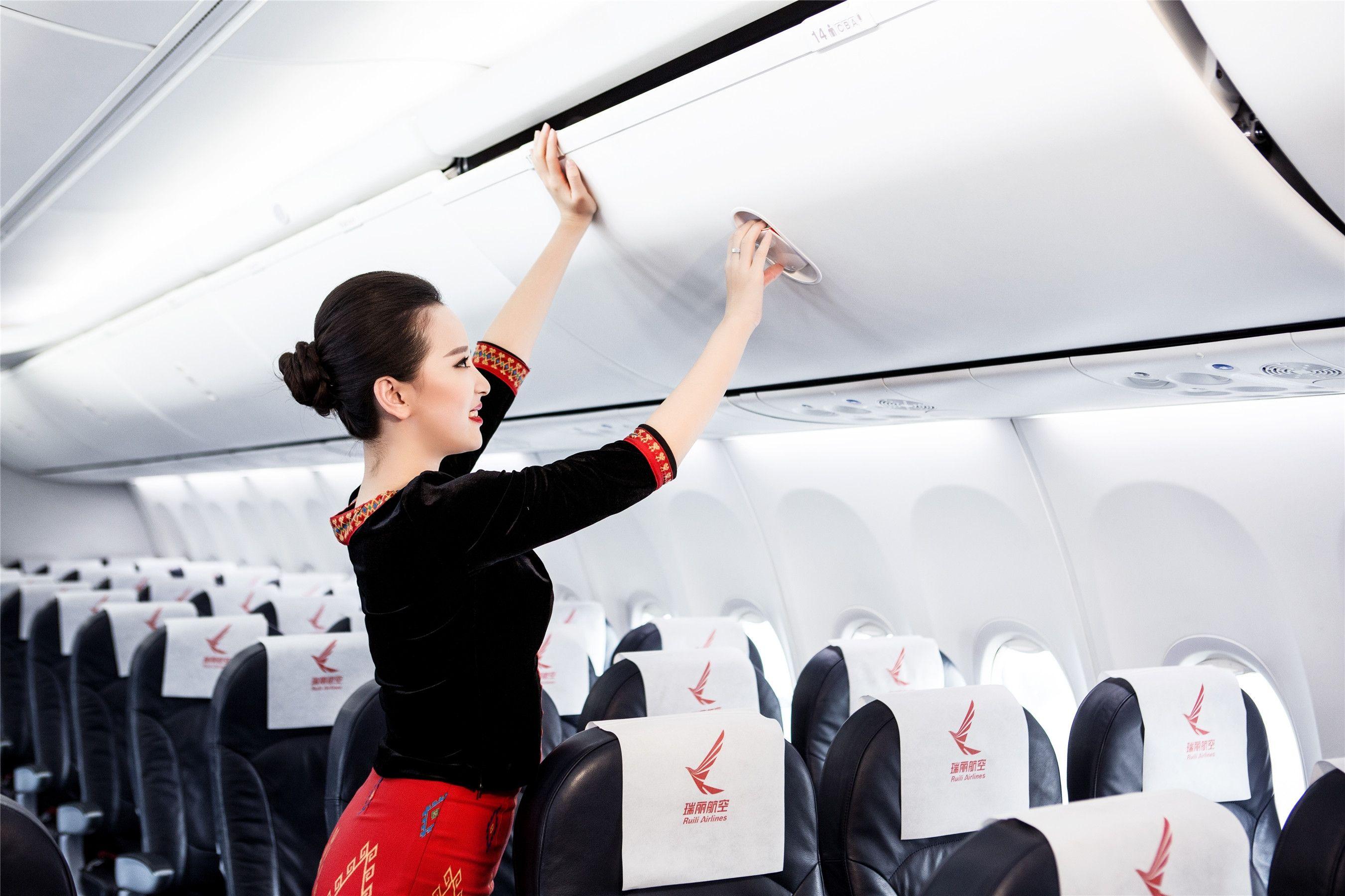 瑞丽航空发布差异化服务全新系列产品