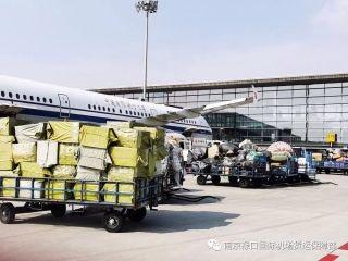 """""""双十一""""南京机场保障进出港货邮16.8万件"""