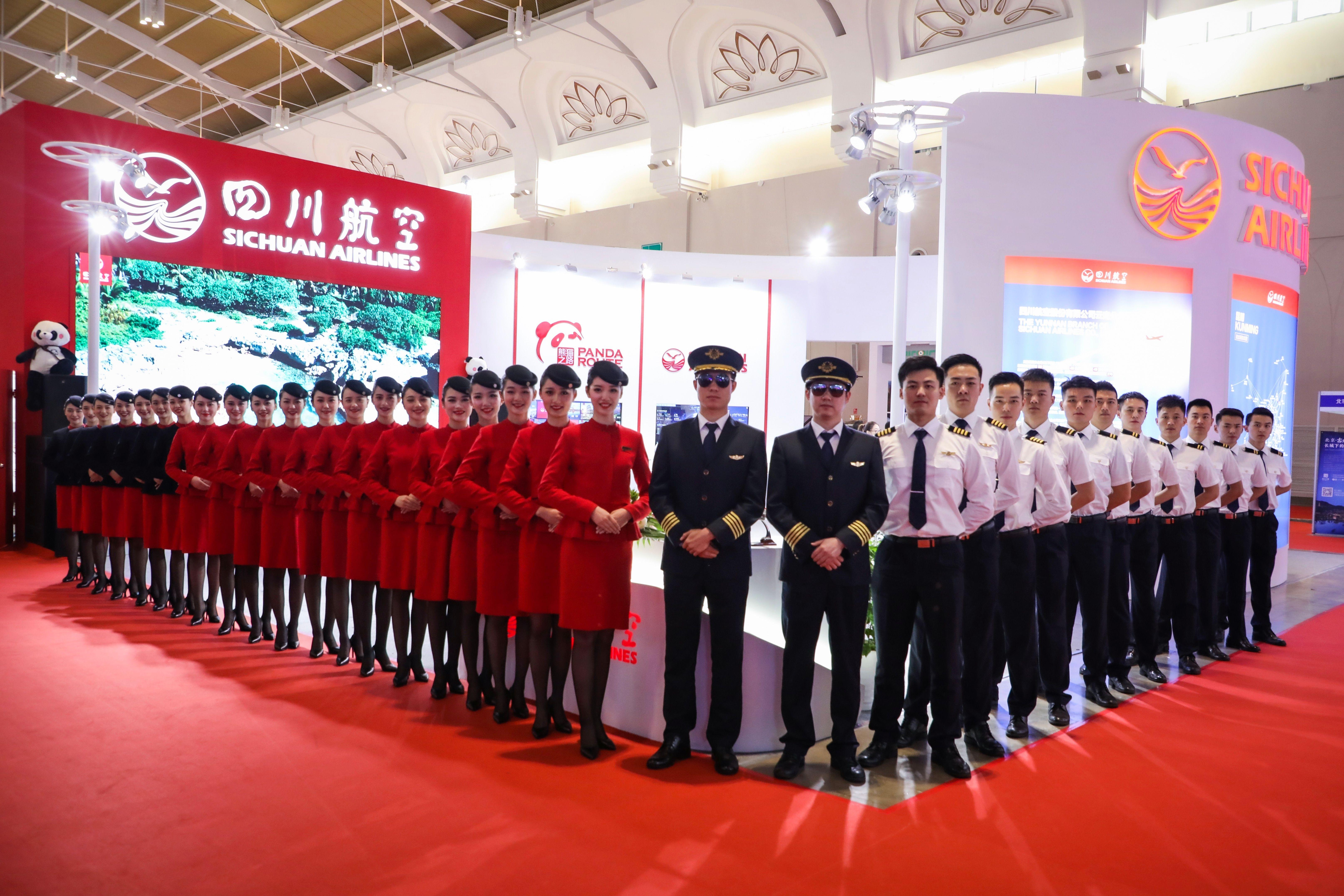 川航亮相2019中国旅交会 三大板块展现高质量发展