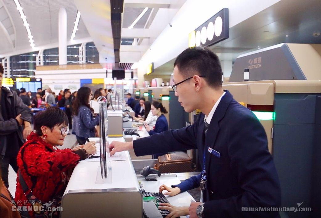 重庆航空开通重庆直飞澳门航线