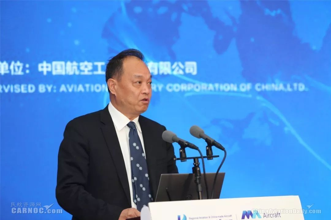 陕西省委军民融合办副主任韩保护致辞 摄影:西飞民机 夏毅