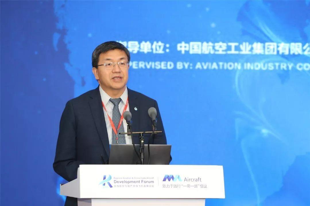 航空工业总工程师 卢广山致辞 摄影:西飞民机 夏毅