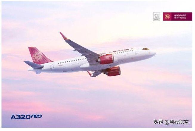 吉祥航空将引进空客A320neo 并新增多条航线