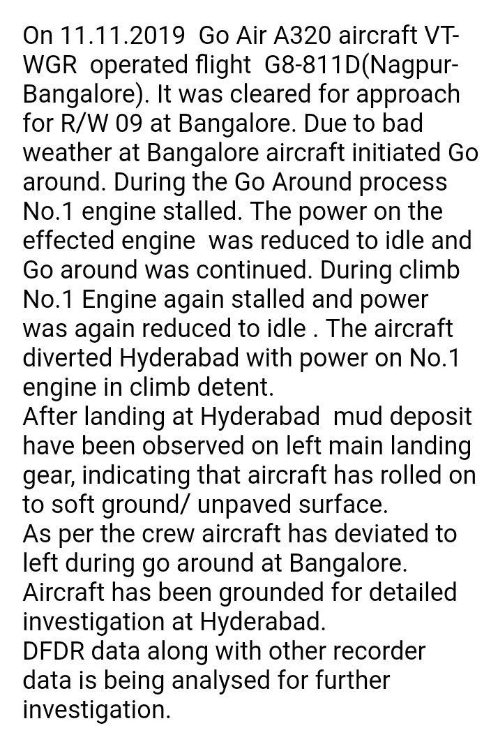 印度民航局官方声明