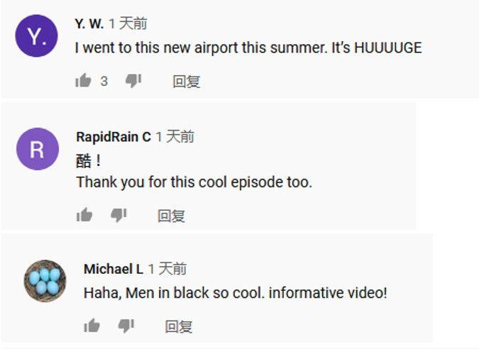 网友评论截图