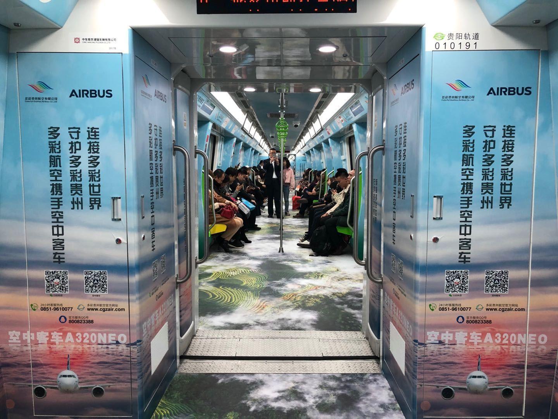 A320neo绿色航空主题车厢 惊艳亮相贵阳地铁1号线