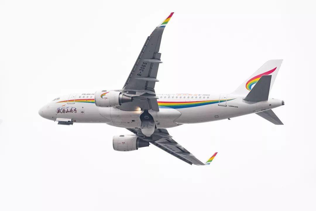 """西藏航空""""藏源山南""""号正式首航!"""