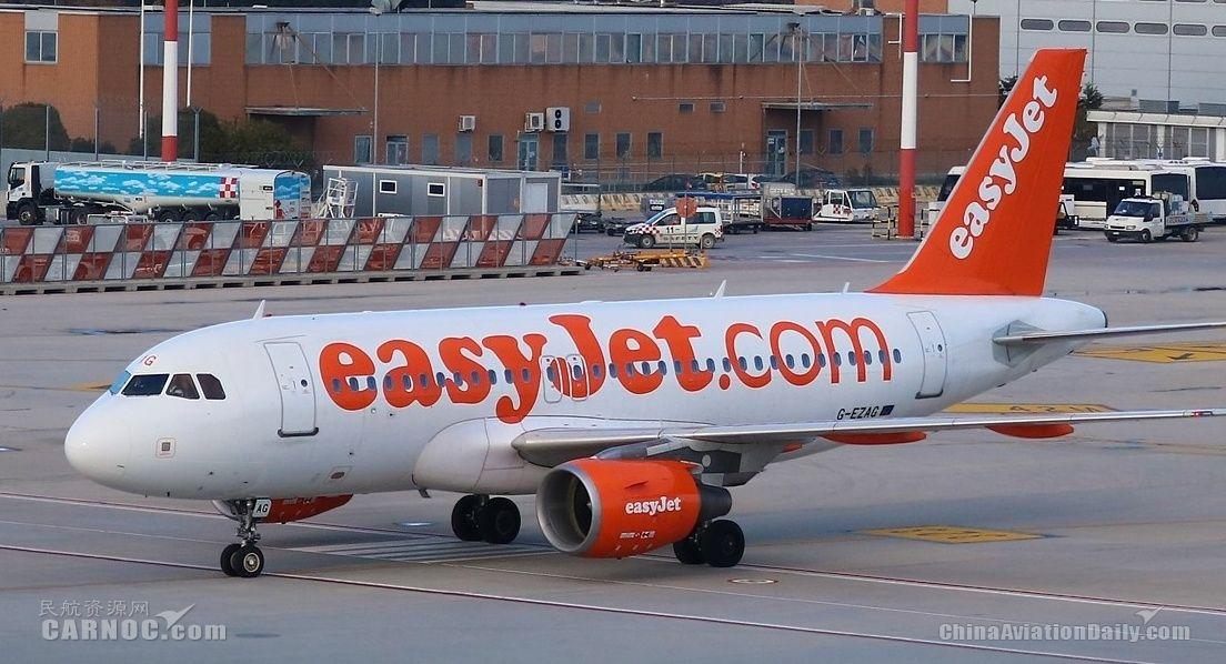 易捷航空增购12架A320neo