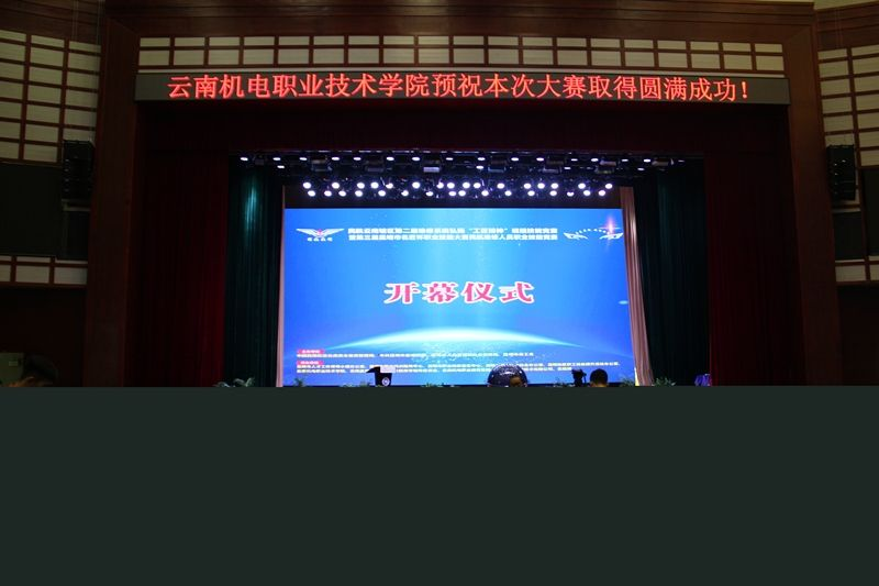 """海航技术(云南)获弘扬""""工匠精神""""班组技能竞赛团体三等奖"""