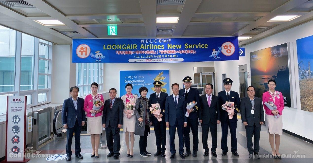 长龙航空新开三条韩国直飞航线