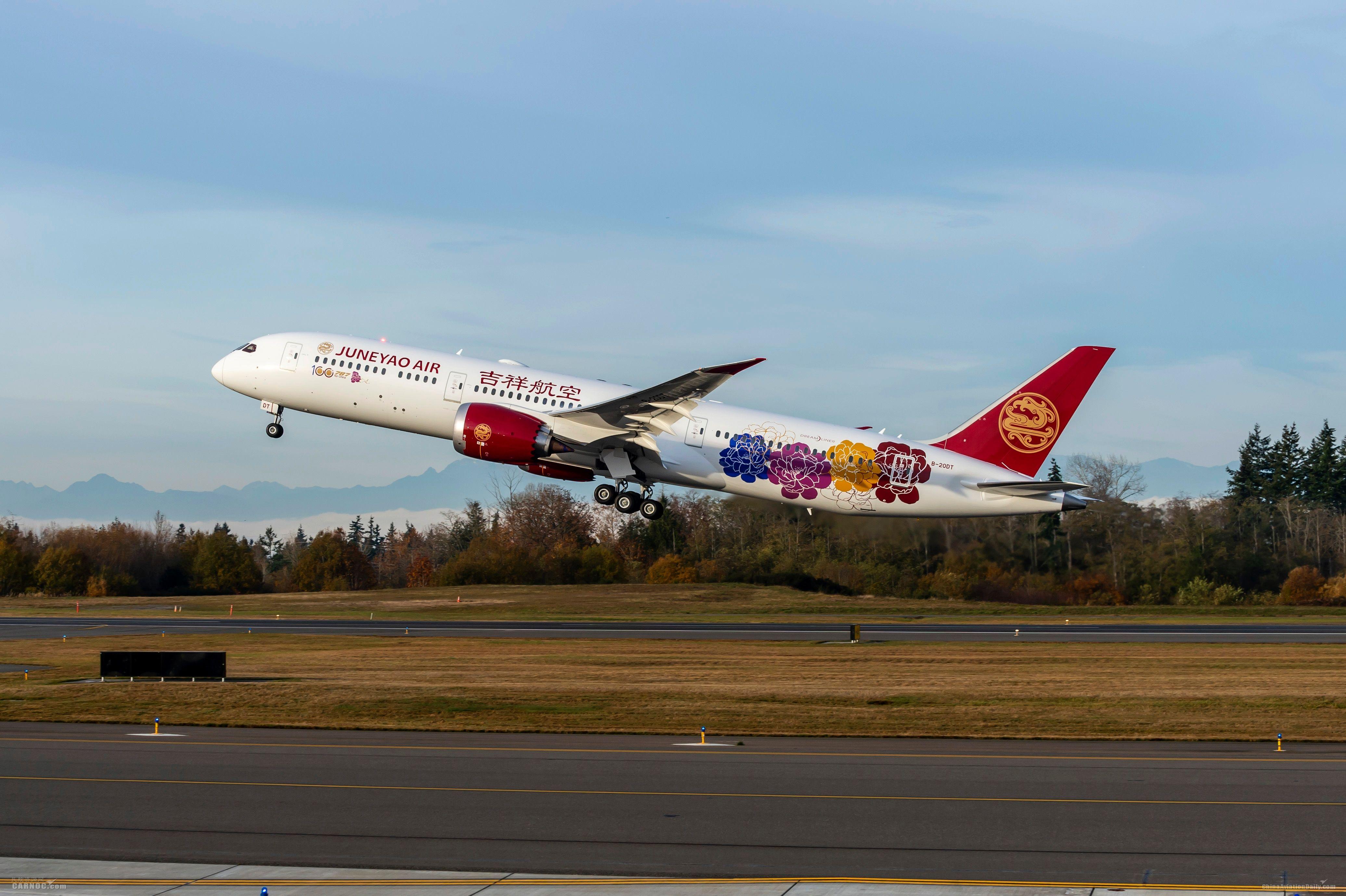 吉祥航空接收中国第100架787梦想飞机