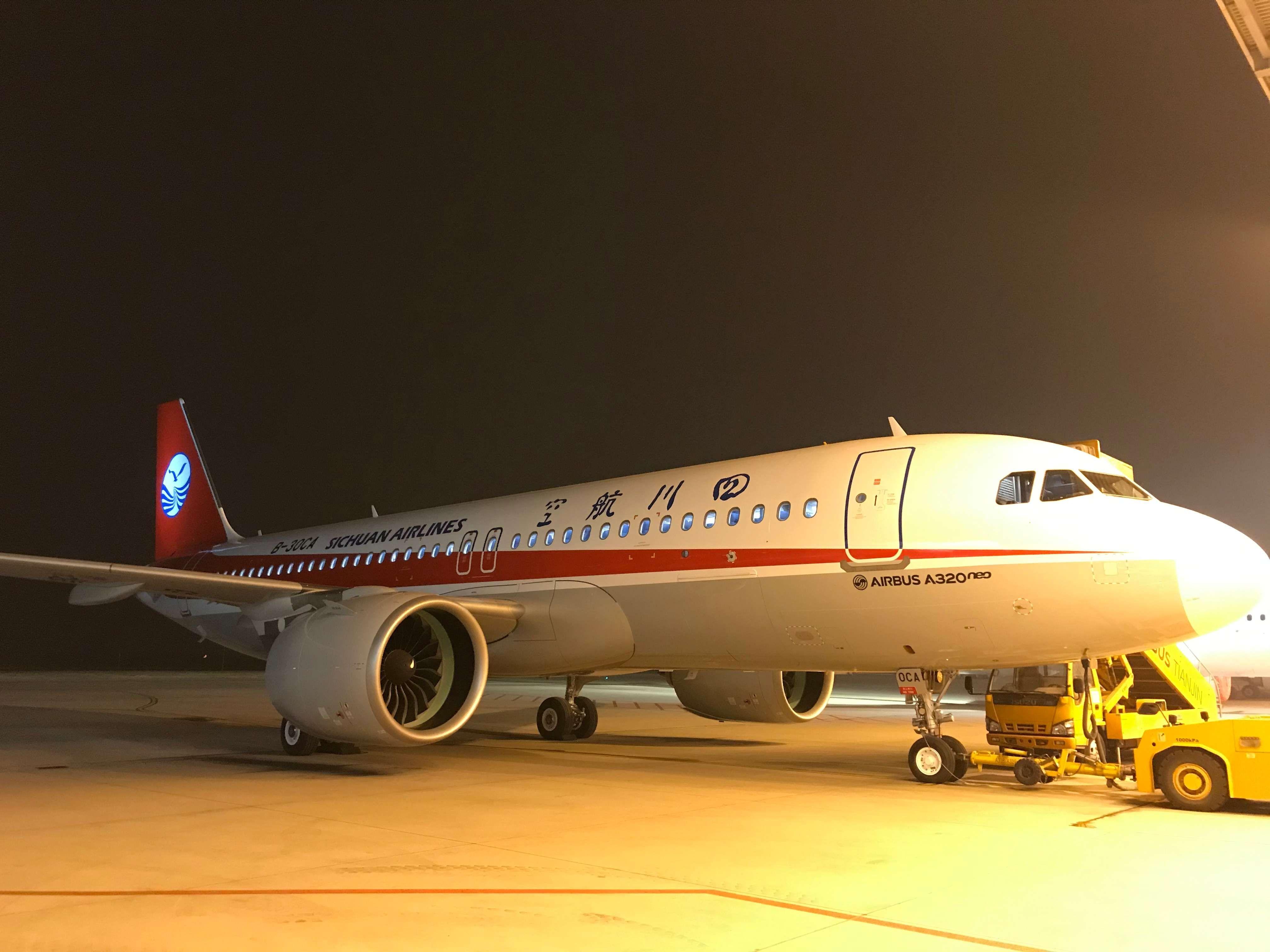 新机加盟 川航机队规模达159架
