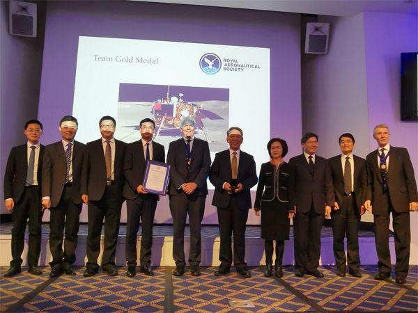153年来首次!中国团队获英国皇家航空学会金奖