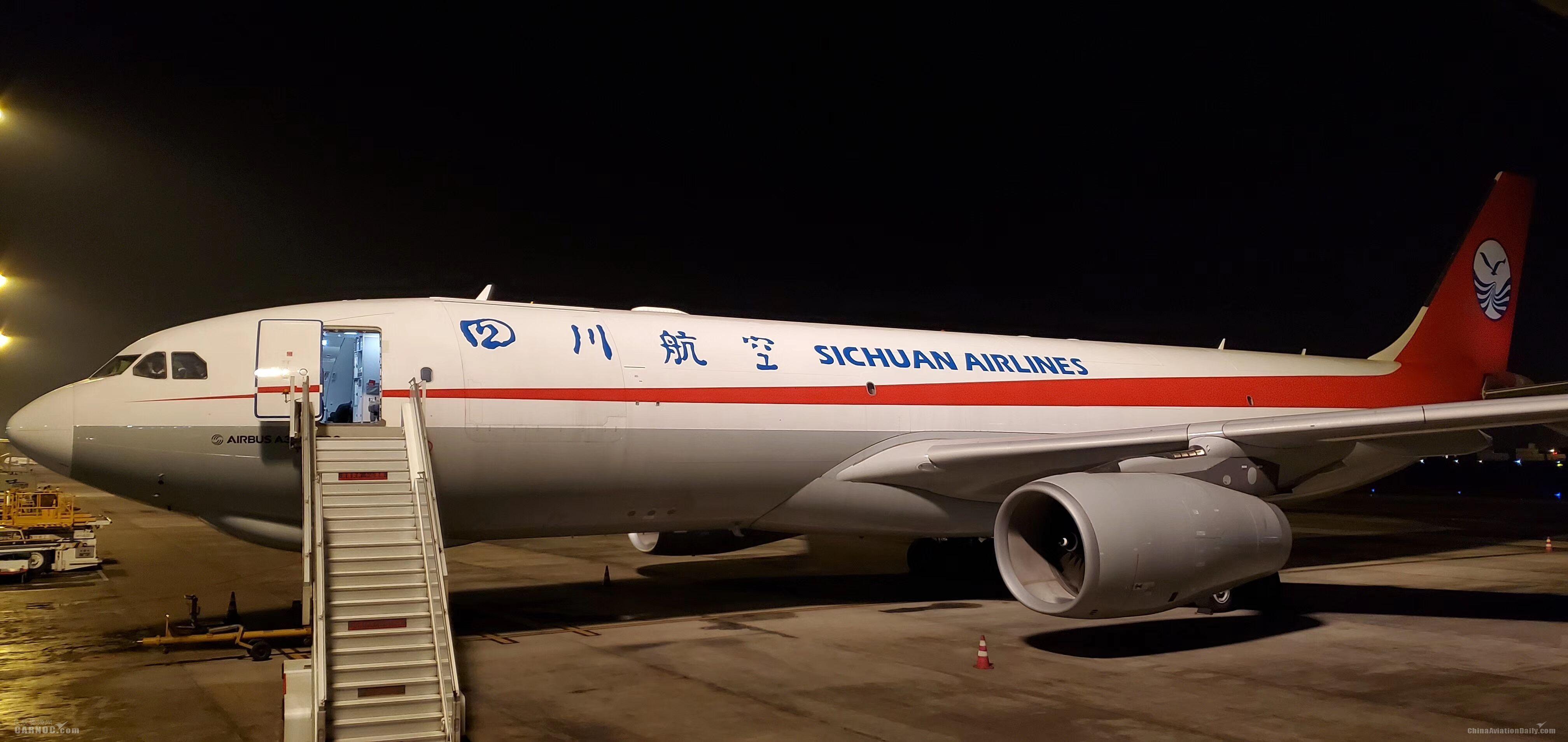 """川航首架全货机启航 """"熊猫之路""""实现""""客货齐飞"""""""