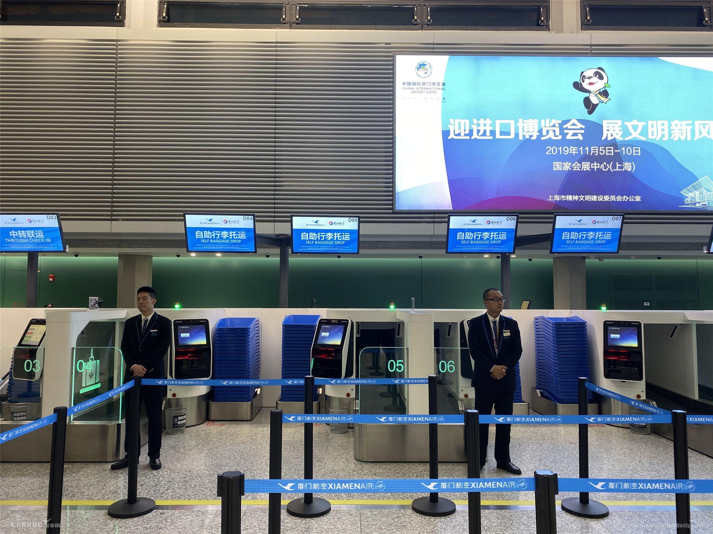 厦航、河北航在上海虹桥机场统一转至1号航站楼运行