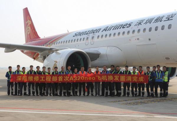 深航首次完成A320neo飞机发动机更换工作