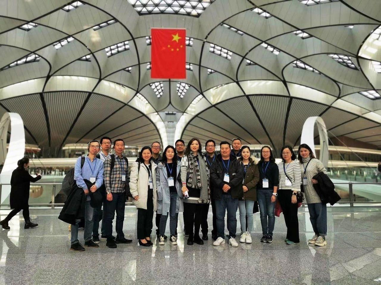 澳门机场旅客服务委员会参访北京大兴国际机场