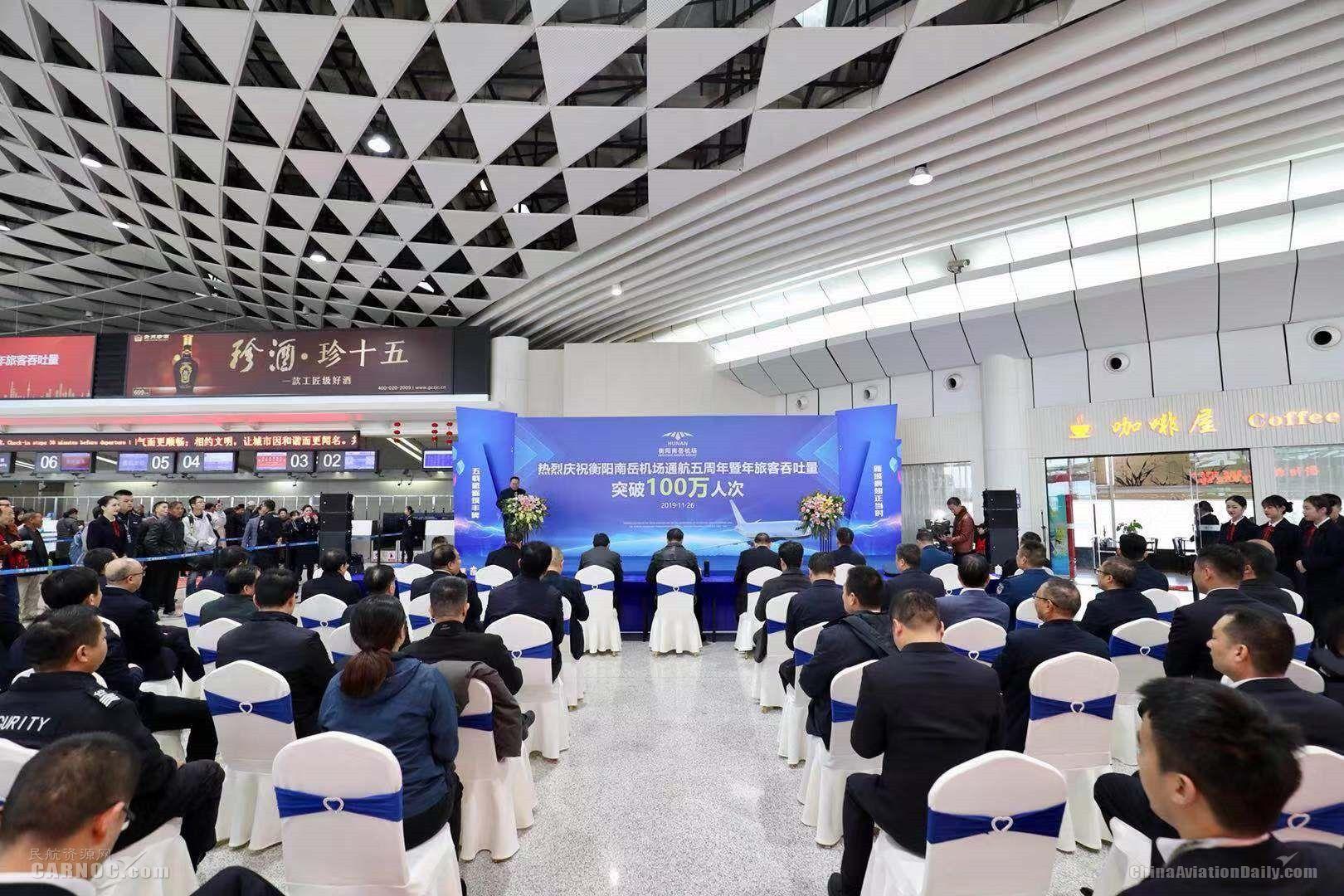 衡阳机场年旅客吞吐量突破100万人次,20年计划5年完成!