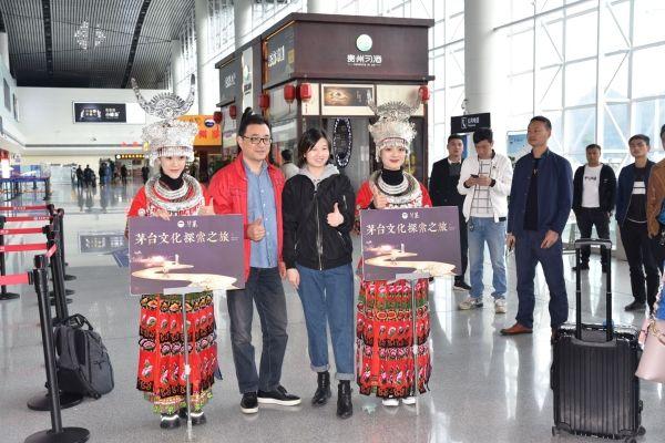 茅台机场旅客吞吐量突破150万人次