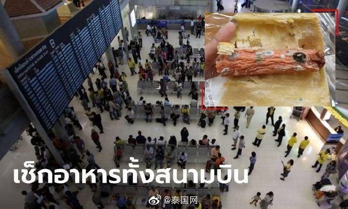 素萬那普機場回應食物變質事件:嚴抓食品衛生