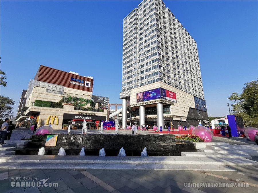 深圳机场航城里购物中心今开业  是目前离航站楼最近的大型商业综合体项目