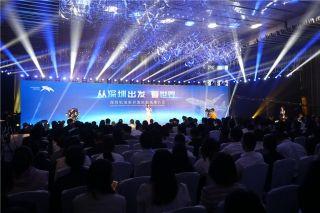 深圳機場將新開多條國際航線 今年國際旅客量將首破500萬