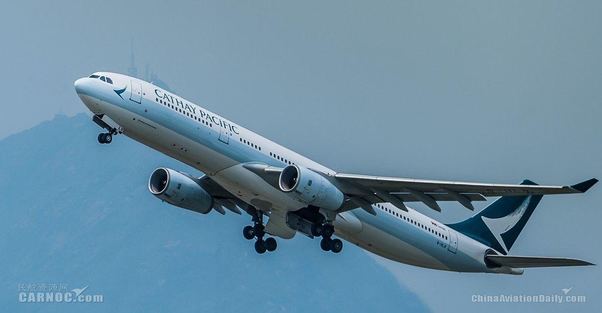 国泰航空2020年拟削减1.4%的运力