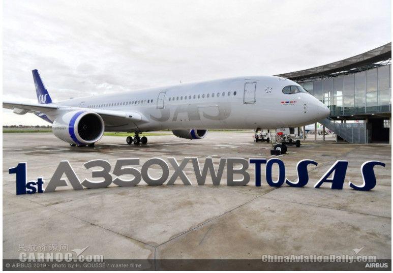 北欧航空将开通东京羽田直飞航线 A350执飞