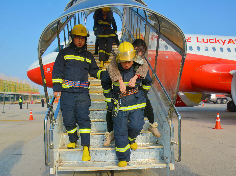 安庆机场举行2019年度应急救援综合演练