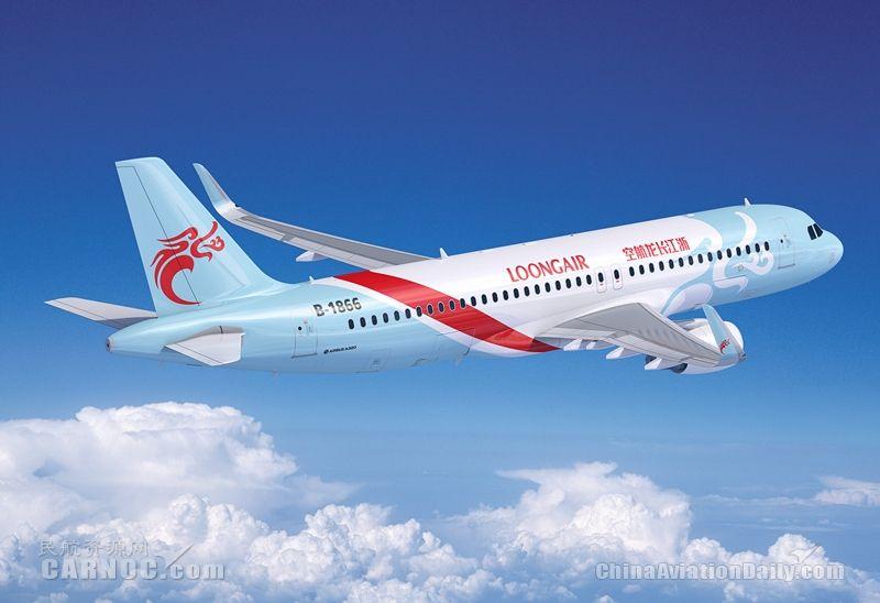 備戰鼠年春運 長龍航空將新增11條航線