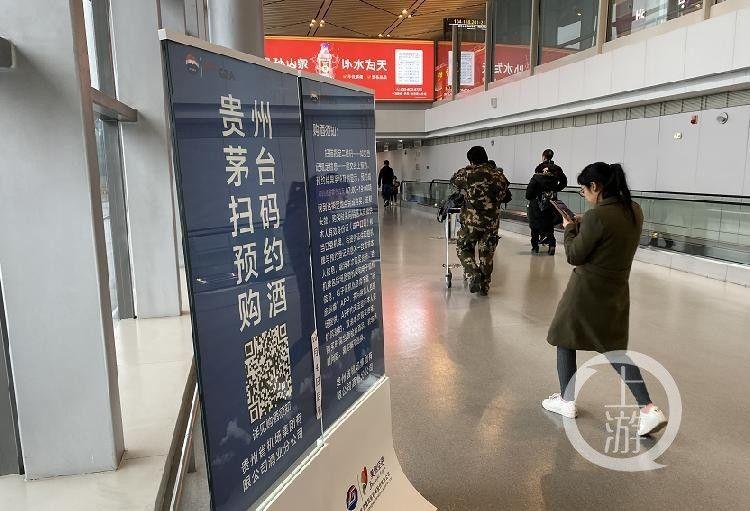 来源:上游新闻