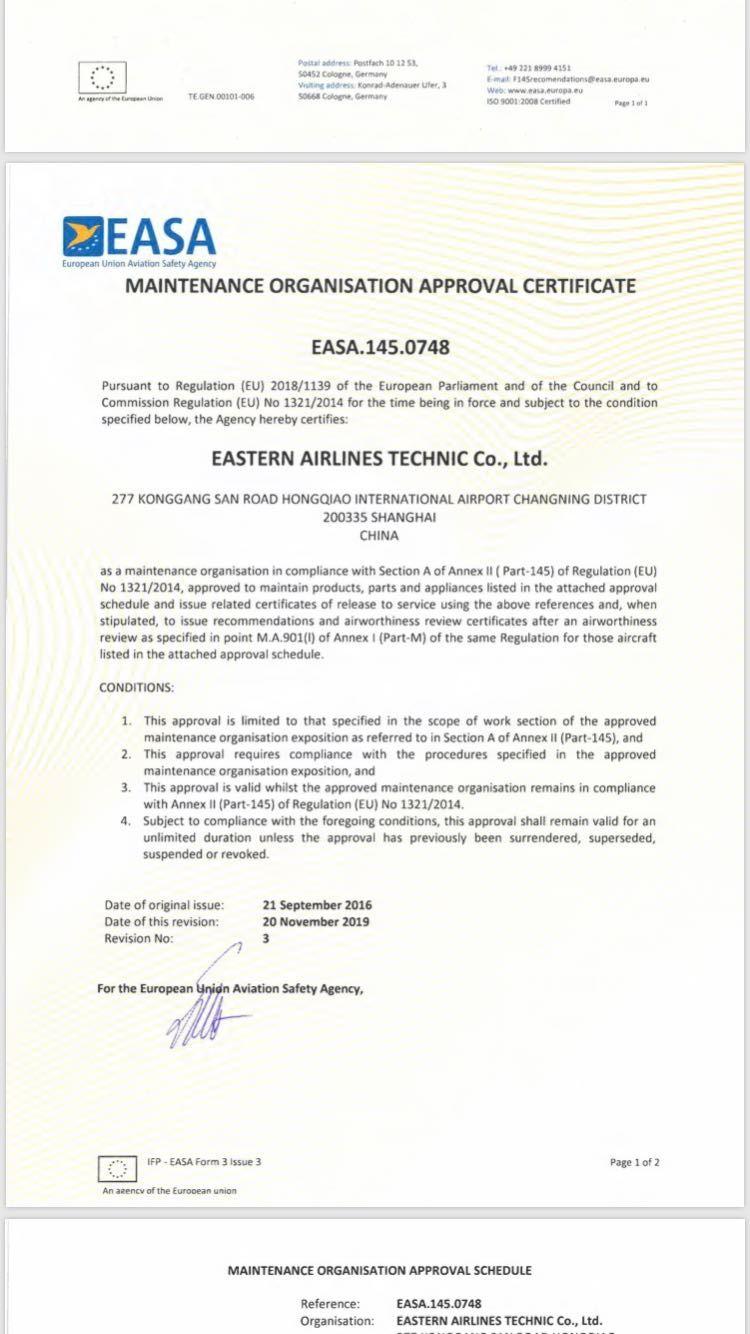 东航成为国内首家在大兴机场获得EASA航线维修批准的航空公司