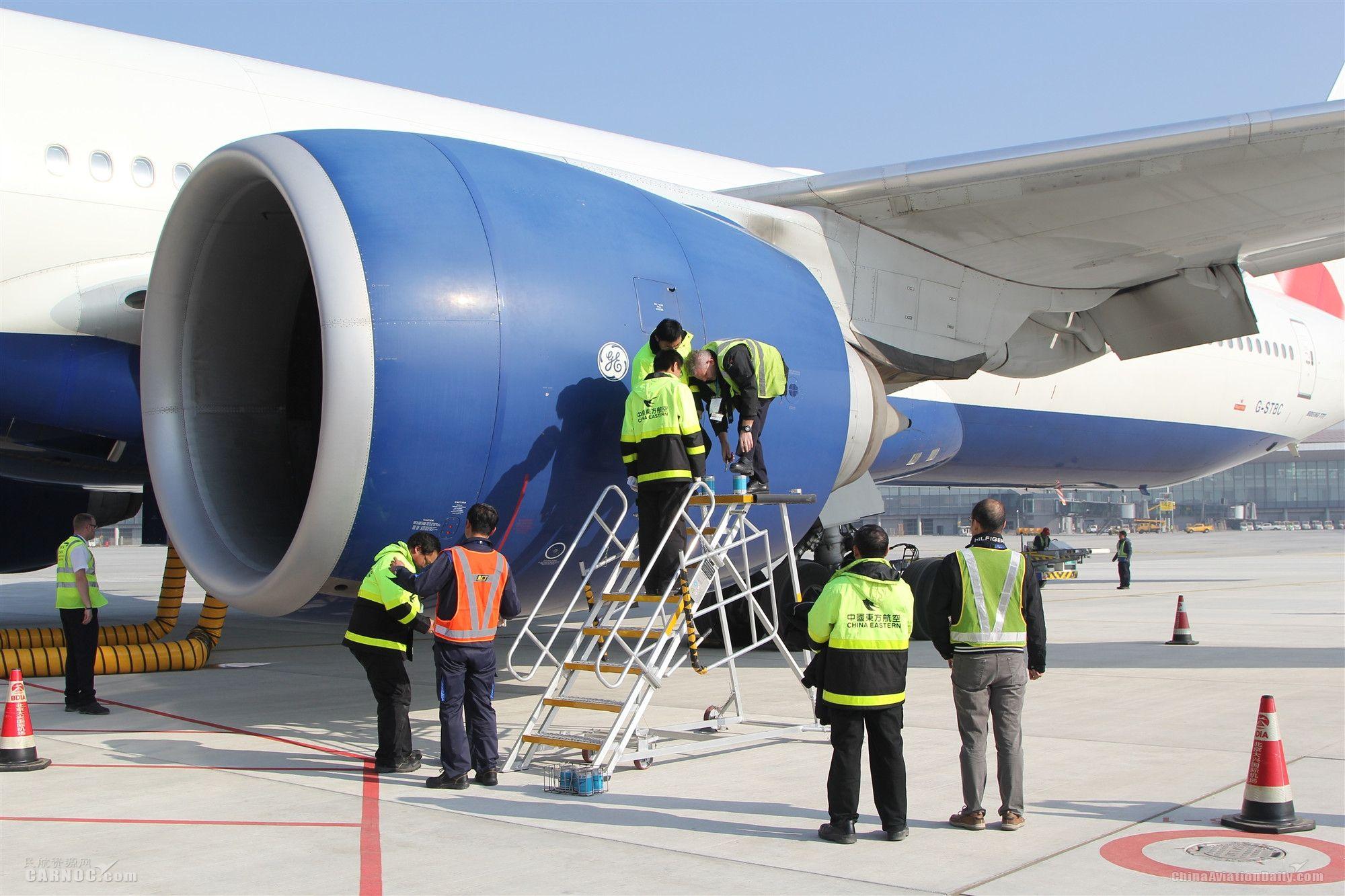 东航成为国内首家在大兴机场获EASA航线维修批准的航司