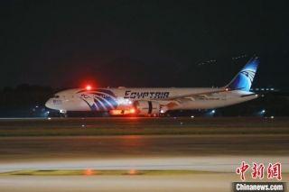 杭州直飛埃及開羅航線正式開通 埃及航空787-9夢想客機執飛