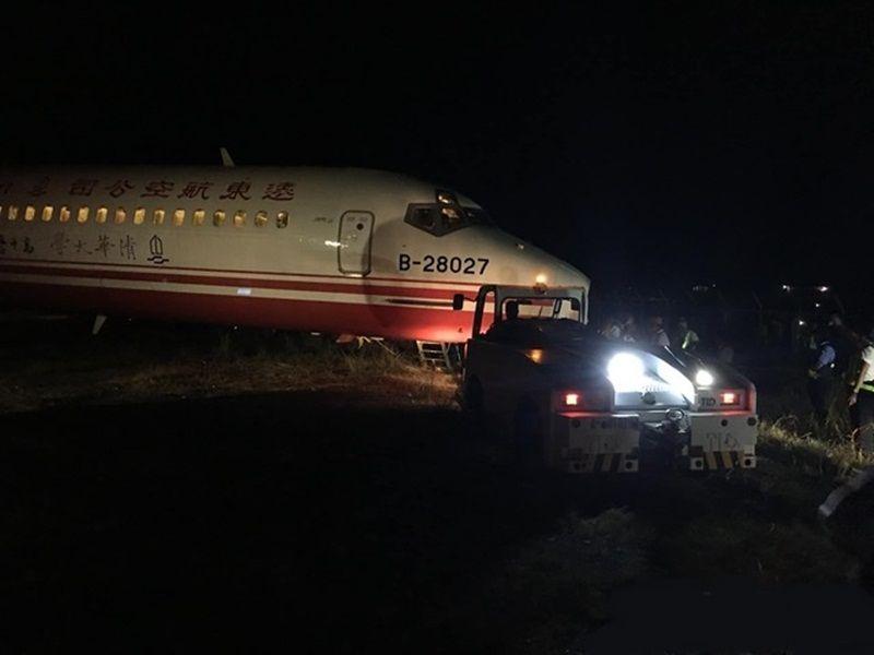 台湾远东航空客机在菲律宾冲出跑道 航司被罚60万飞行员也挨罚